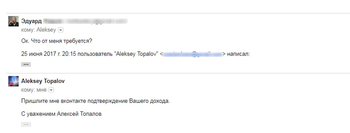 микрозайм метро отрадное centrofinans ru оплатить займ