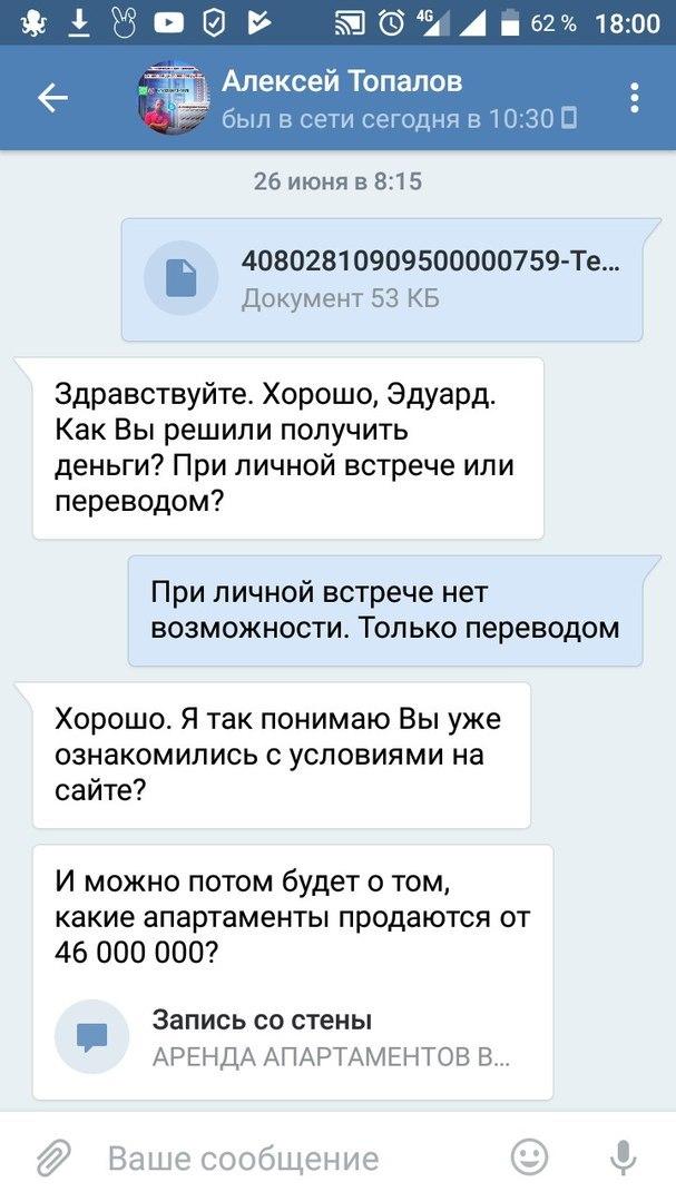 ипотечный кредит в россии