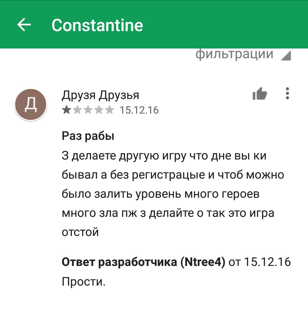 Russian HamRadio - Источники питания для импортных