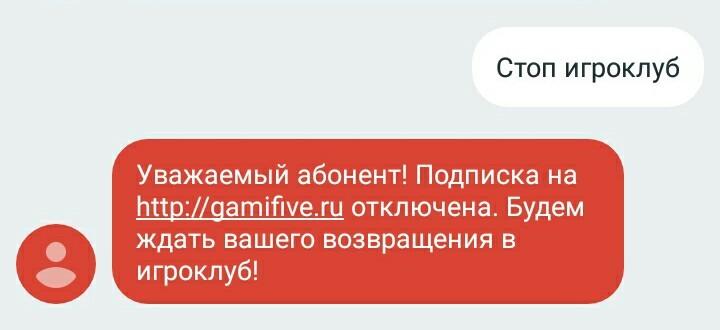 На порносайте сняли 300 рублей