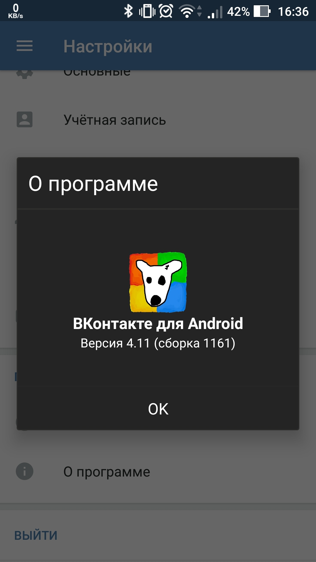 ВК ВКОНТАКТЕ моя   vkvkontakteru