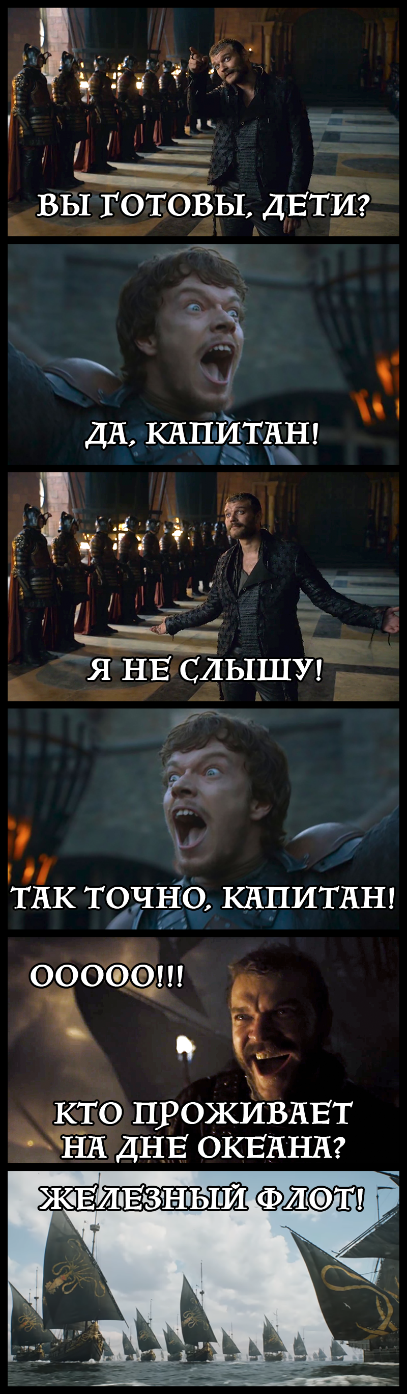 https://cs8.pikabu.ru/post_img/big/2017/08/03/8/150176791912652122.png