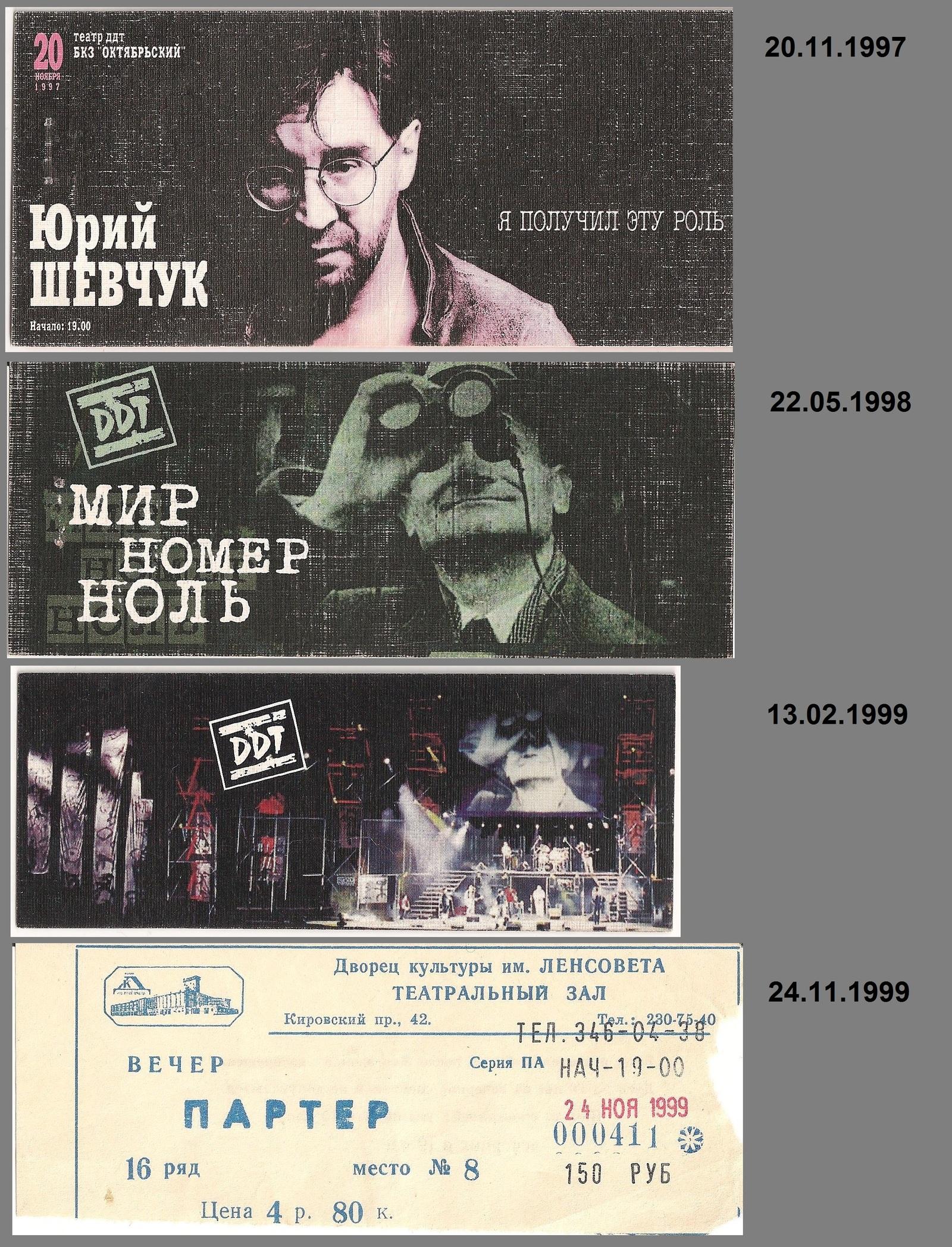 Мир билетов на концерт купить билет на концерт лободы в харькове