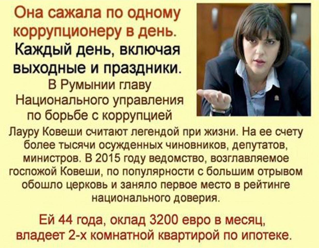 """""""В Одесу виїхала група, 70 працівників, проводиться велика кількість обшуків, 10 осіб затримано"""", - Ситник - Цензор.НЕТ 3571"""