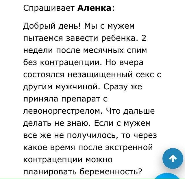 zhenskiy-or-dva-chlena-v-pizdu-porno-gruzchik-trahaet-prodavtsa