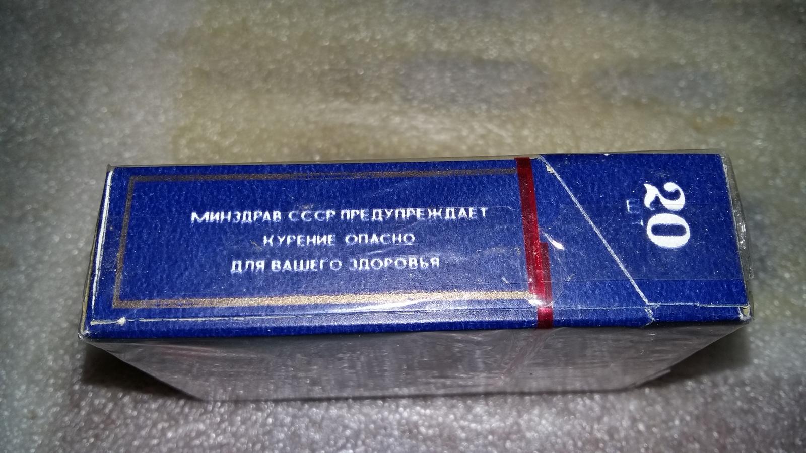 сигареты космос где можно купить