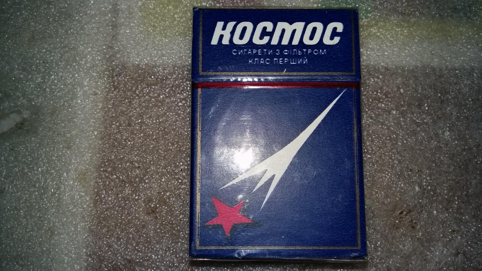 Космос сигареты купить в екатеринбурге купить сигареты на ленинском проспекте