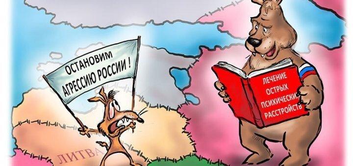 Картинки по запросу фото Польша - русофобии