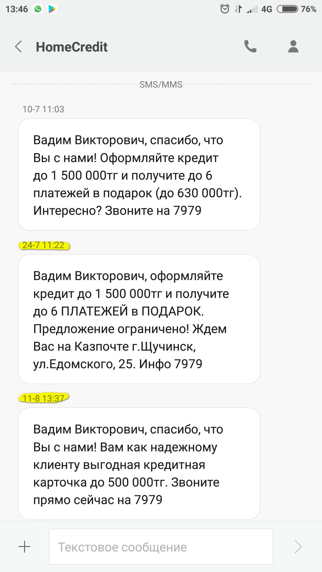 кредит онлайн moneyveo