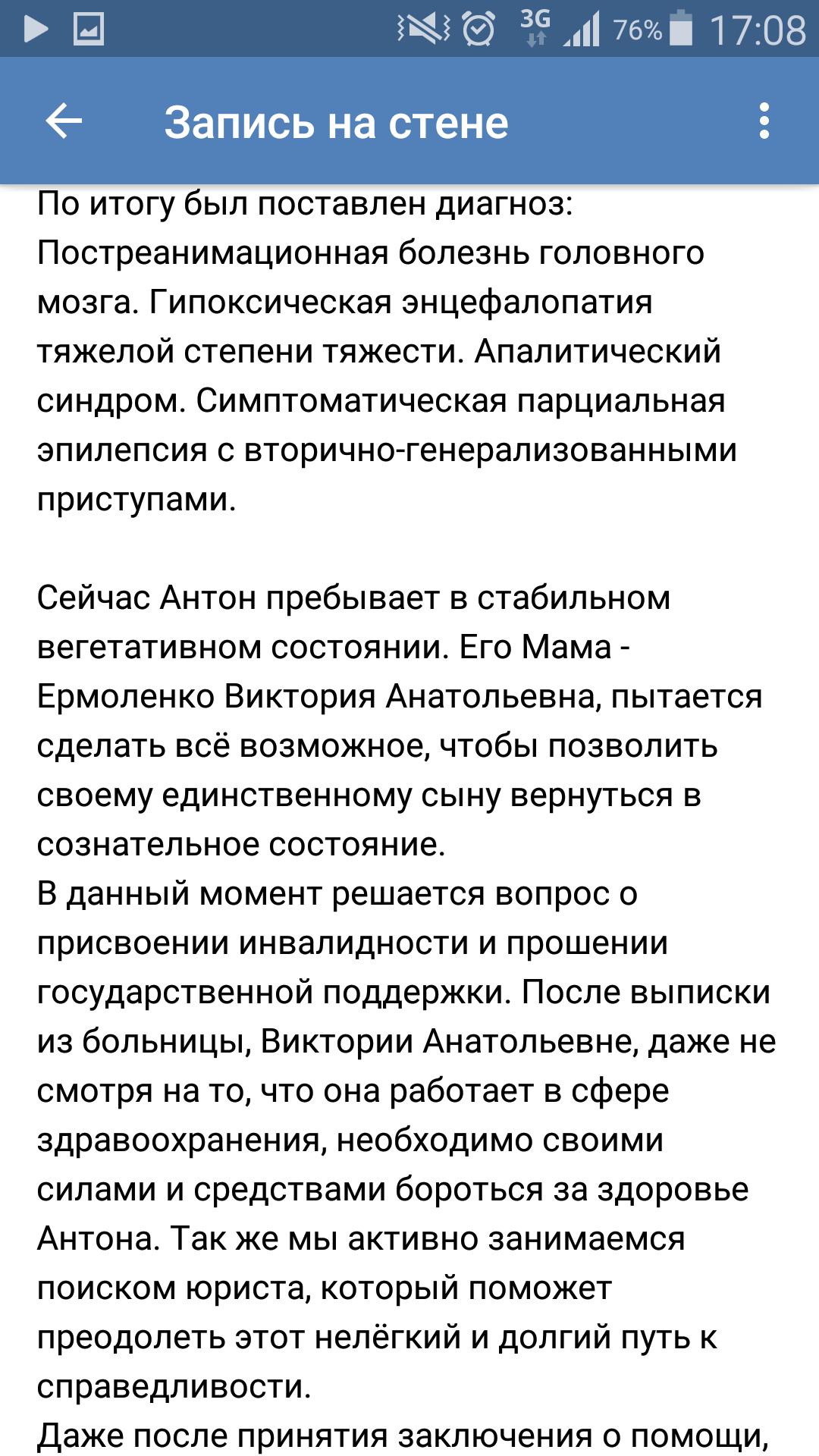 Требуется юрист новосибирск