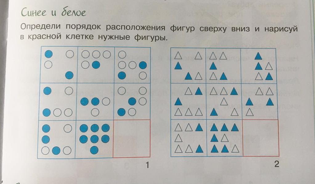 Решения задач и ответы по логике запиши решение задач составляя выражения