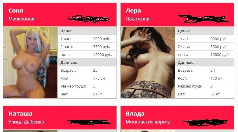 Индивидуалки плеса индивидуалки чебоксар вконтакте