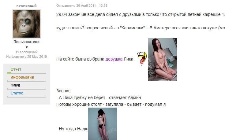 blondinka-kak-nayti-nastoyashiy-sayt-s-prostitutkami-moskvi-grudi