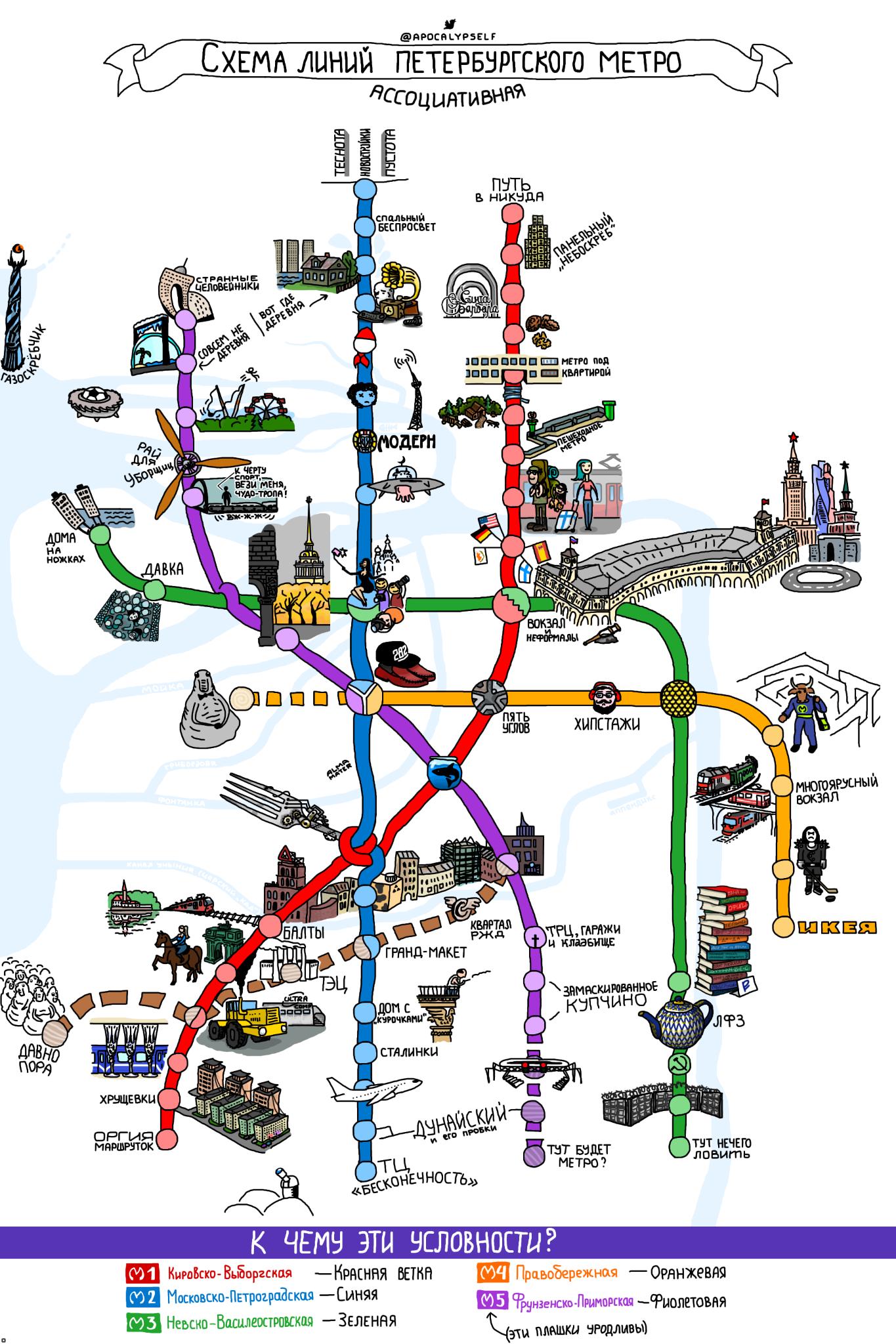 Схема метро санкт питербурга фото 58