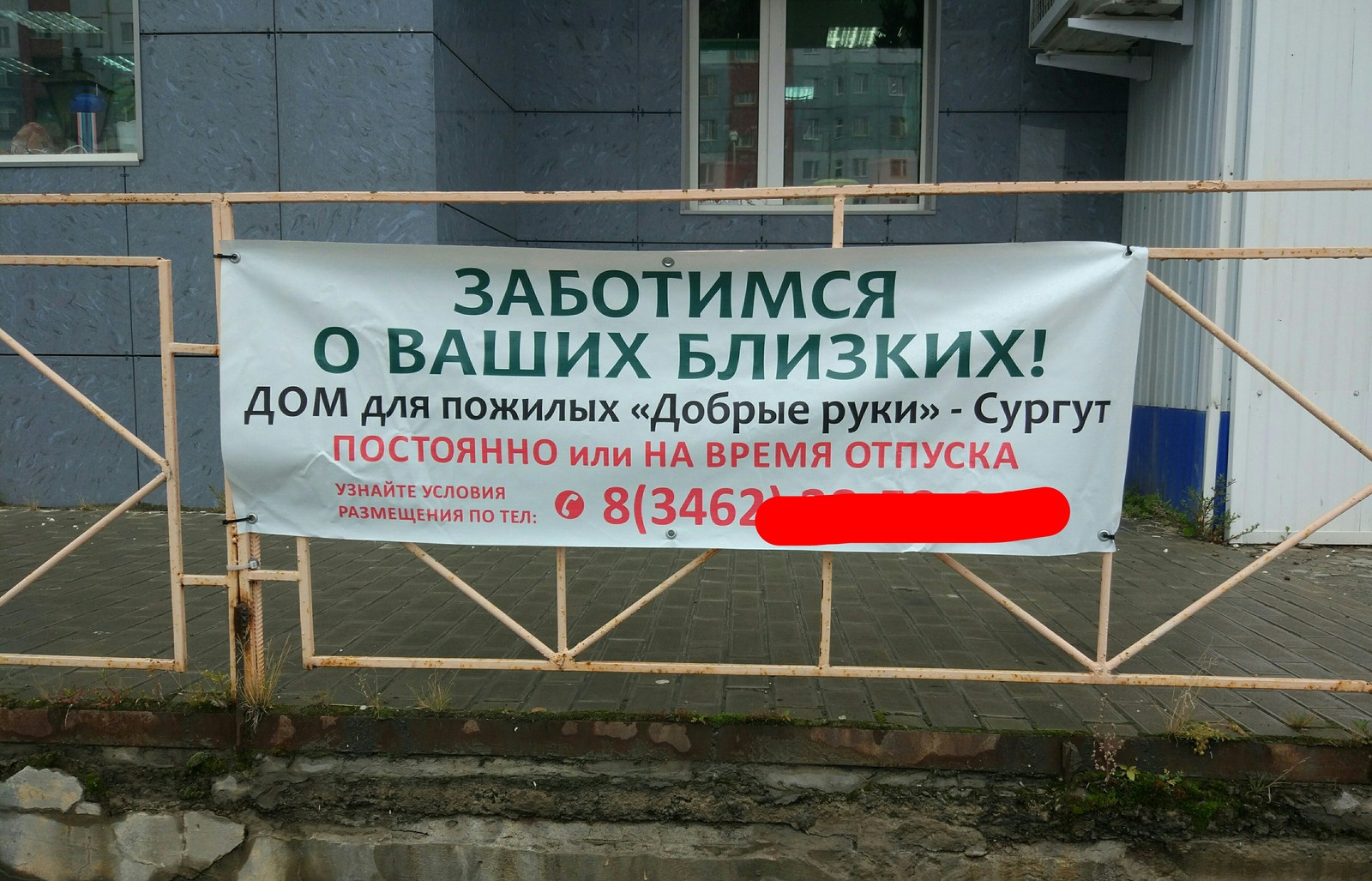 дом престарелых тольятти отзывы