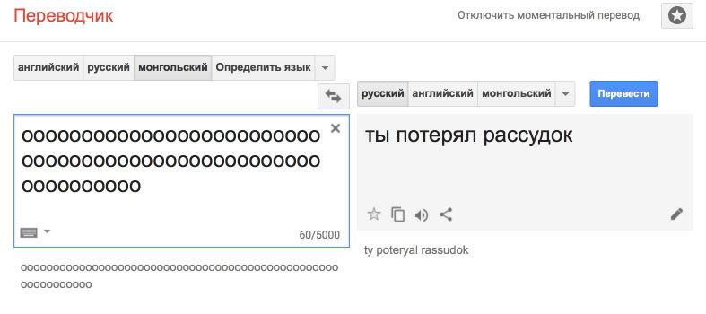 Реклама google translate что лучше продвижение или контекстная реклама