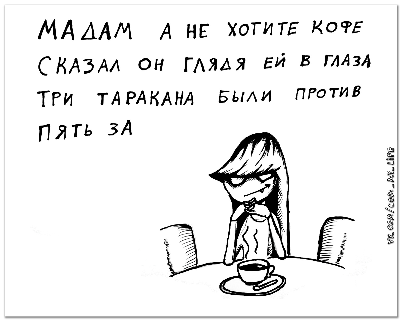 Стихи о вечере девушке