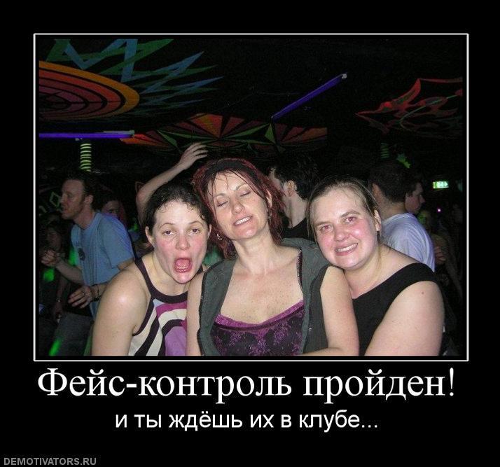 Ночная работа для студентов в клубе динамо москва хоккейный клуб результаты
