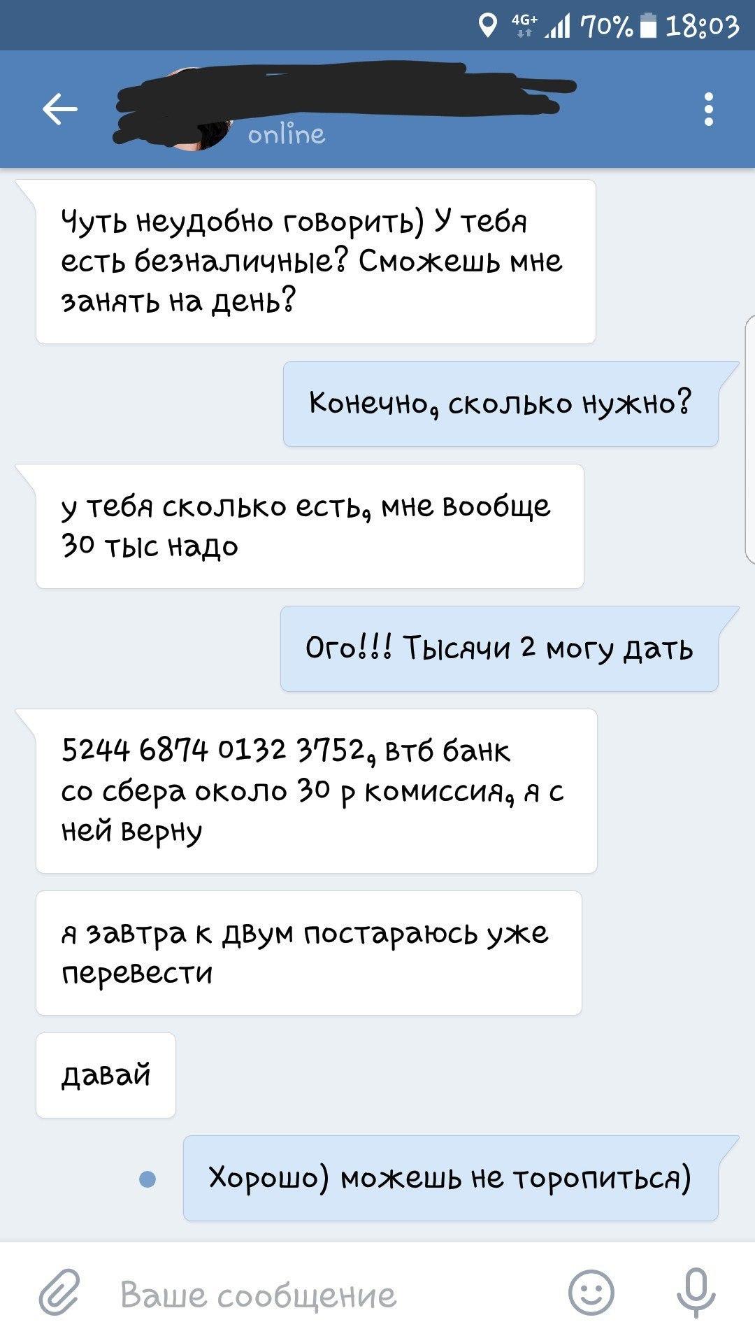 займи срочнокак взять займ на карту в украине
