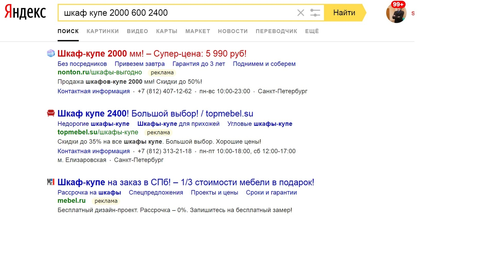 Реклама спортивных товаров в рк партнерская программа реклама google