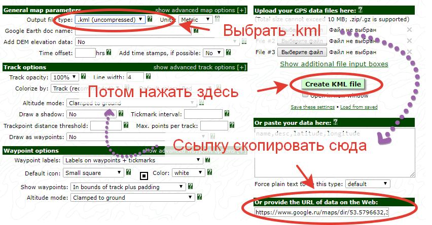 гугл карты москва проложить маршрут