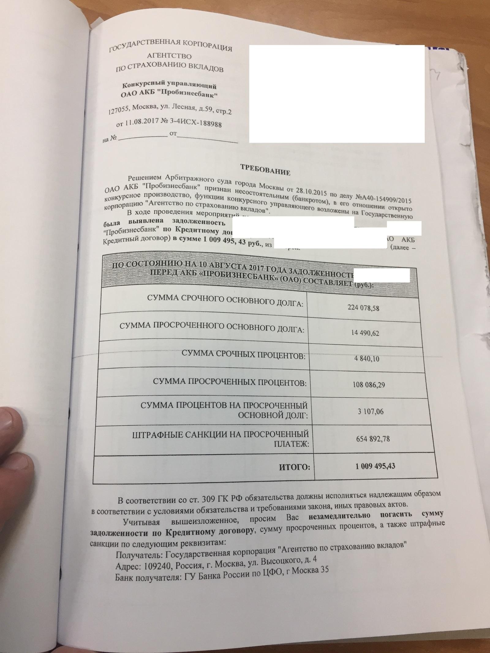 асв долг по кредитупроверить по вин коду машину бесплатно на сайте гибдд сняли с учета