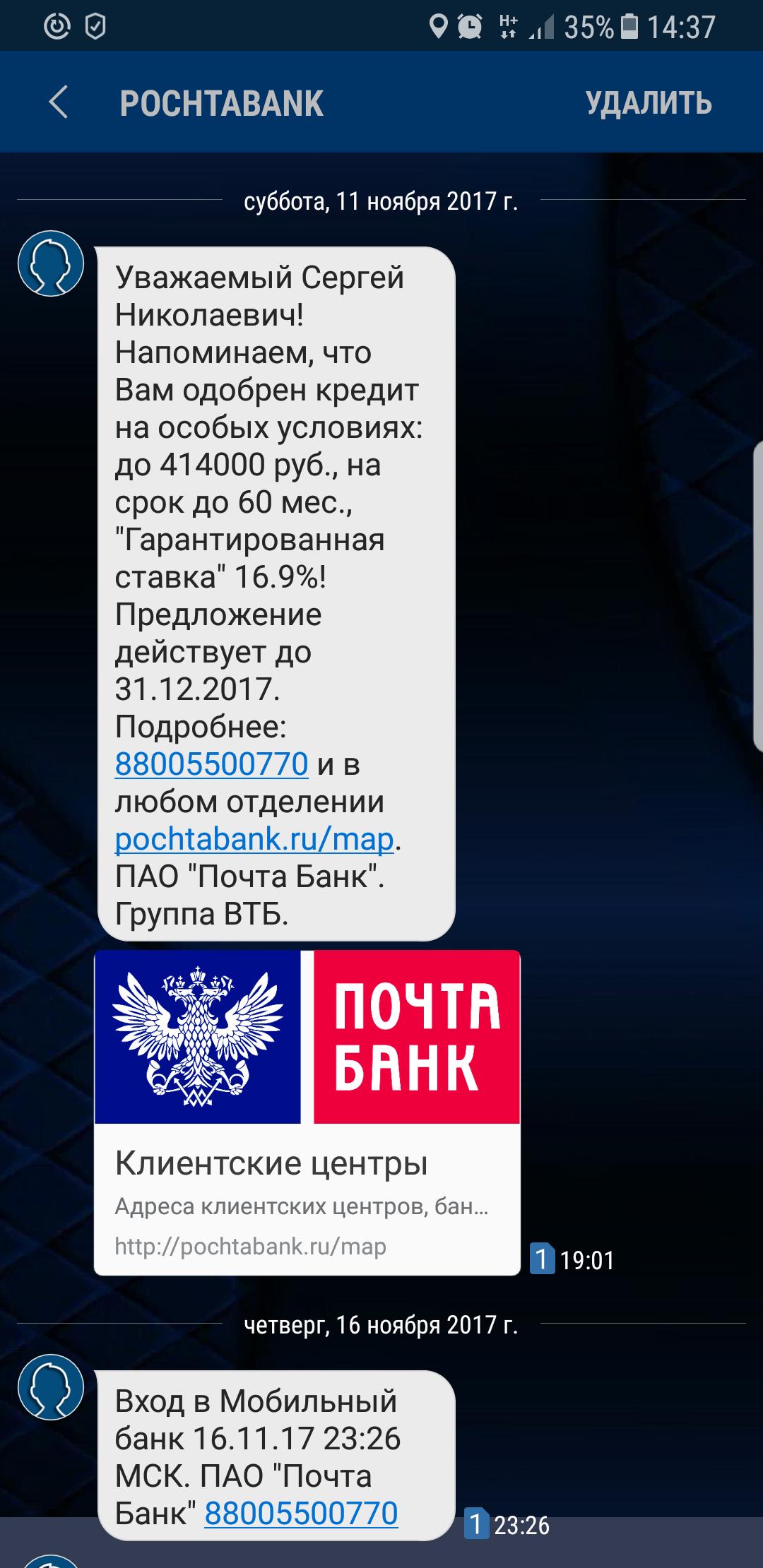 почта россии кредит адреса деньги в долг в бишкеке без залога