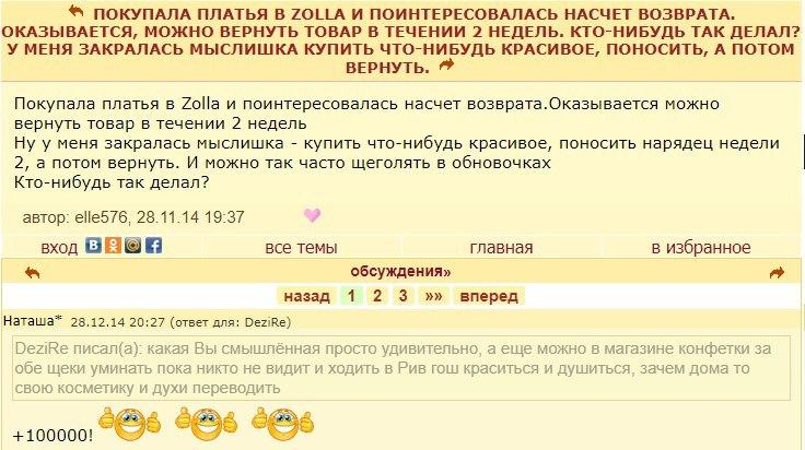 6c0cc041c2ea Женские форумы №123