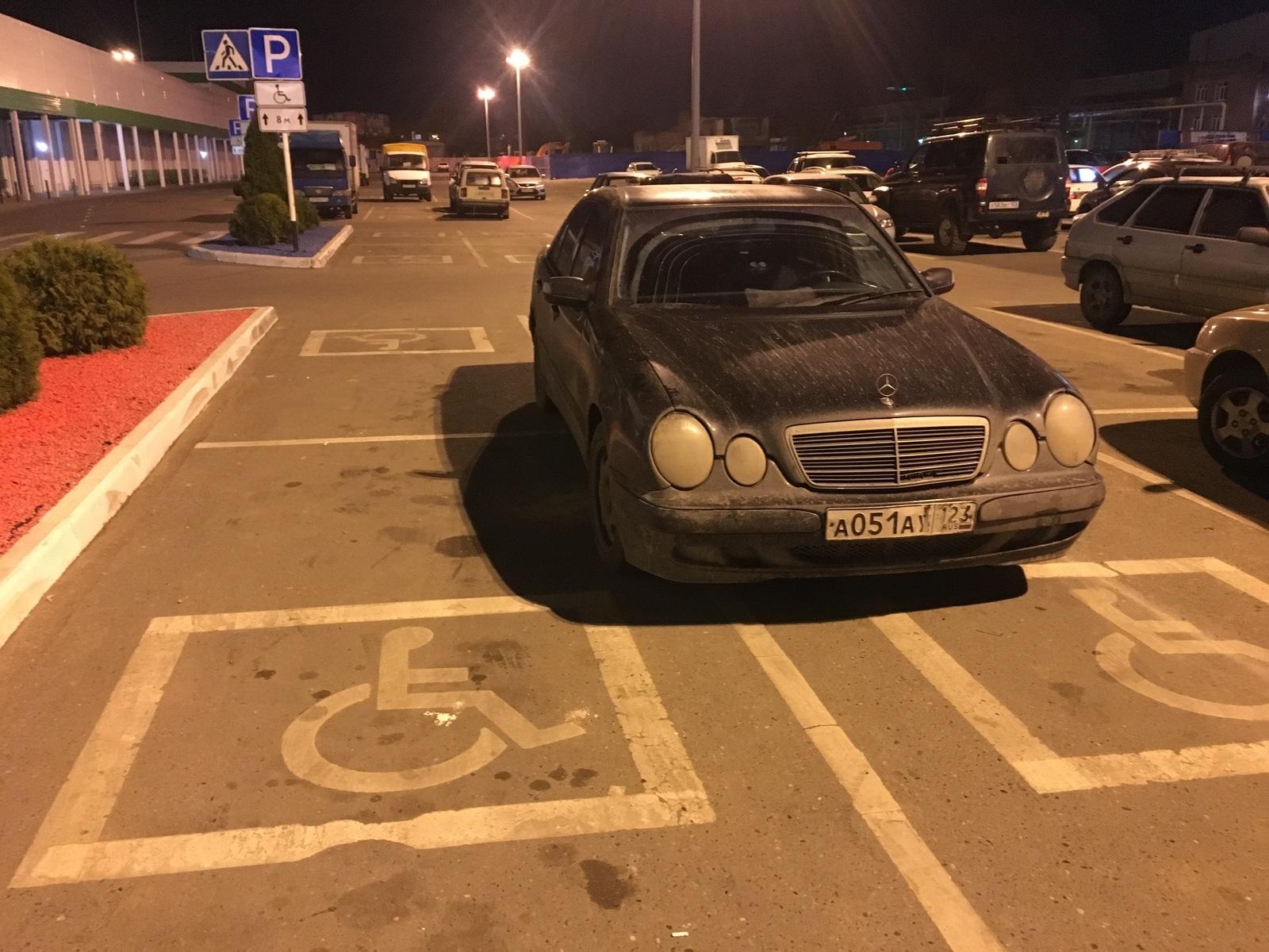 занятые парковочные места для инвалидов