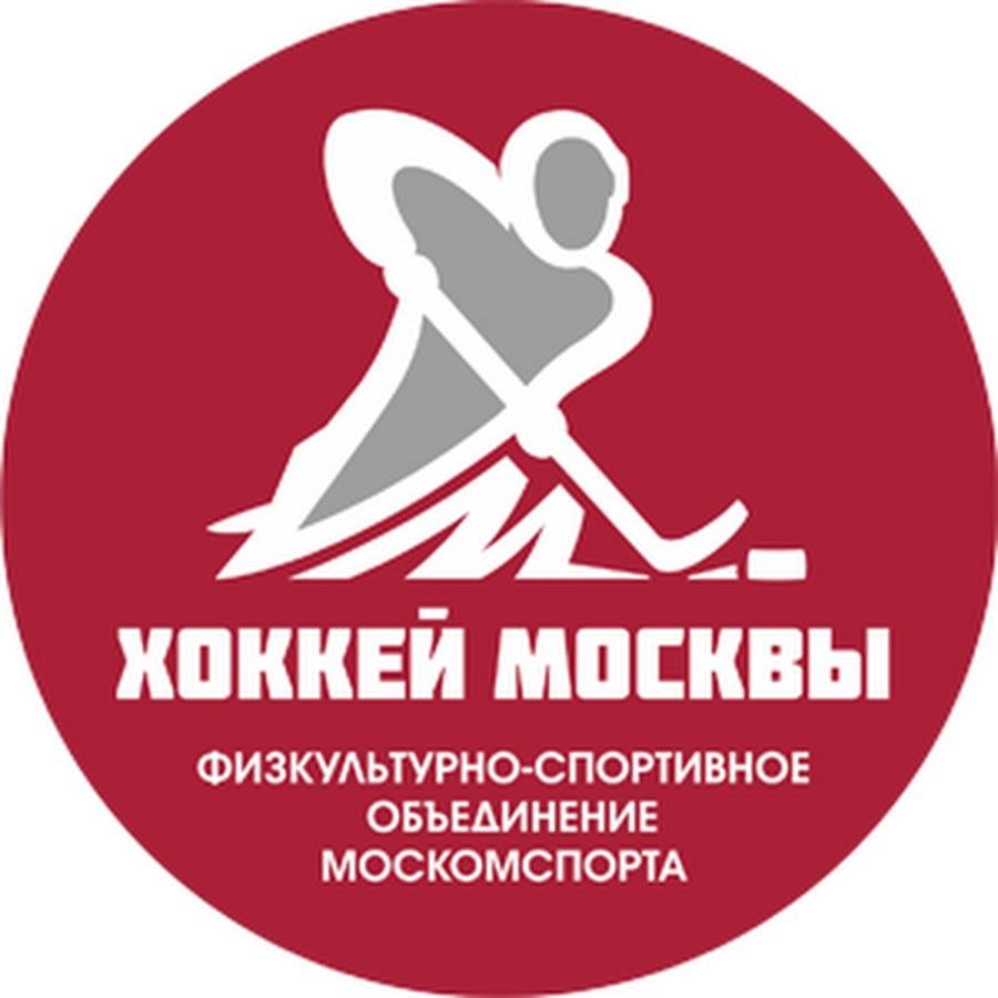 Северная звезда хоккейный клуб москва официальный сайт фнл клубы в москве