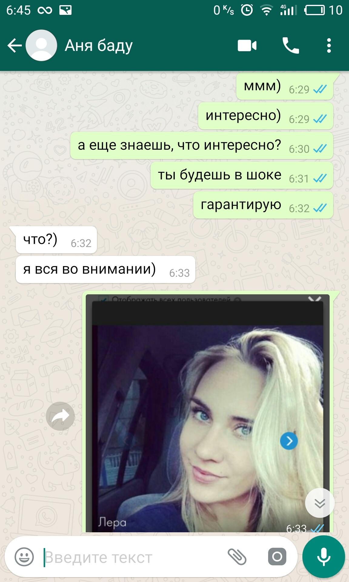 Где найти секс с болгаркой?