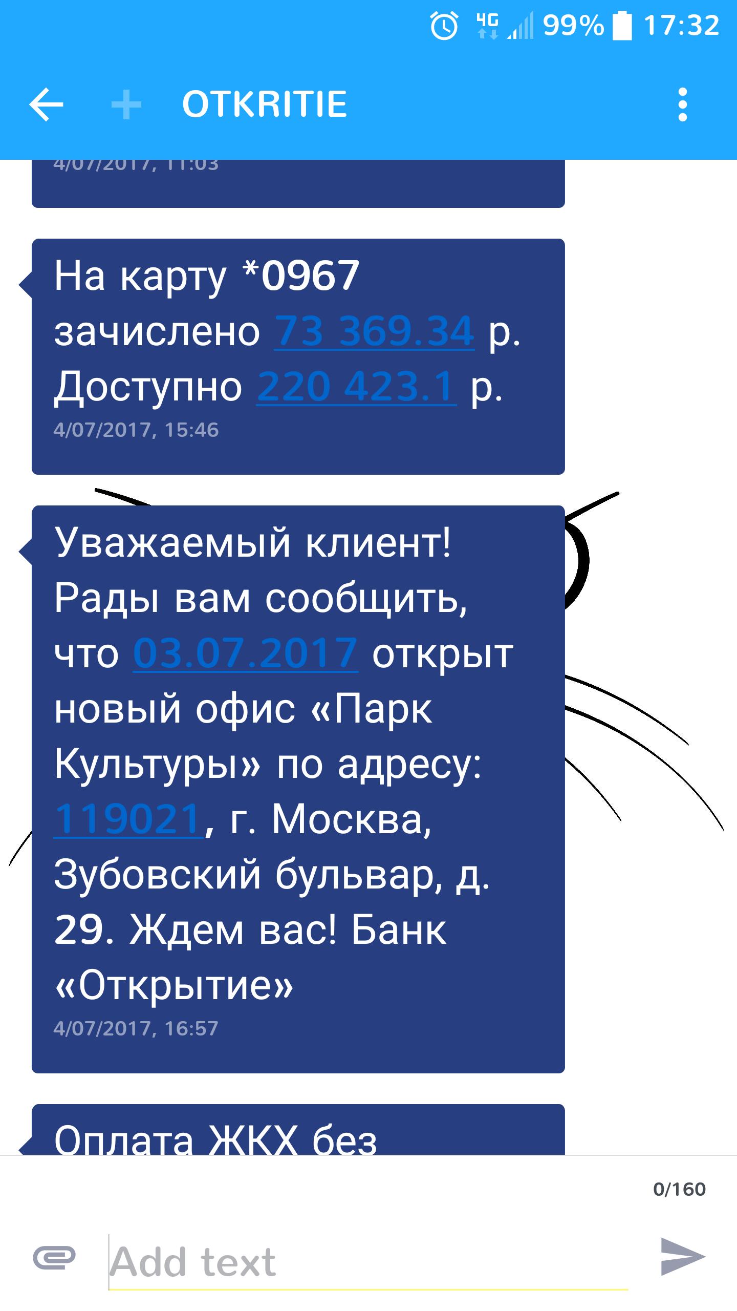 Съем блядей на улице за деньги в москве #10