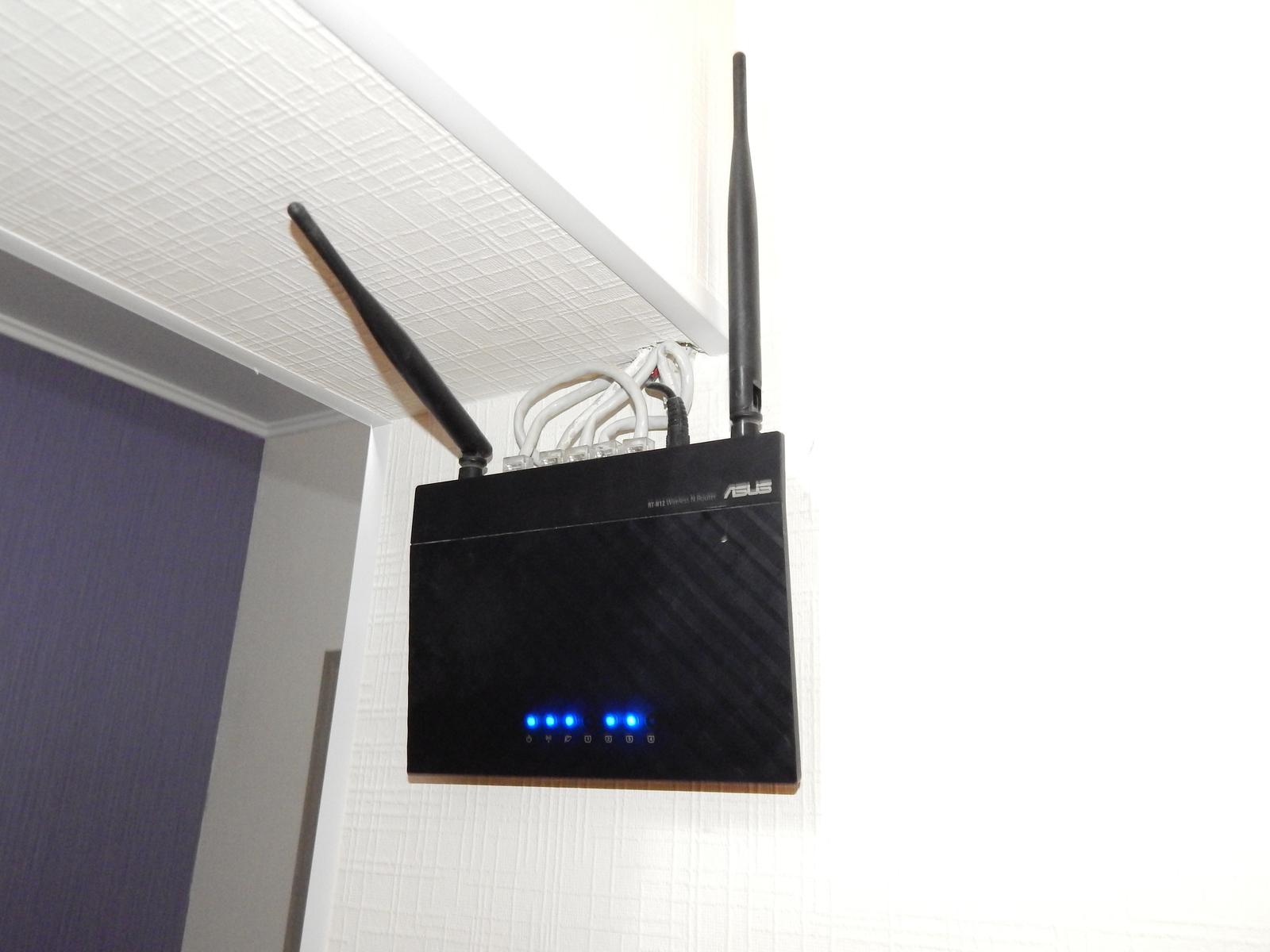 Как сделать в квартире wifi фото 172