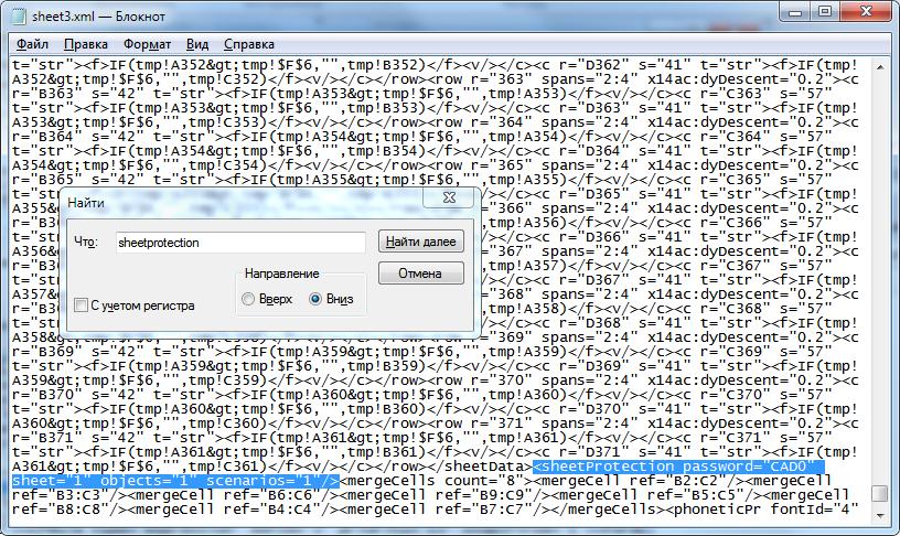 как скачать защищенный файл с гугл диска