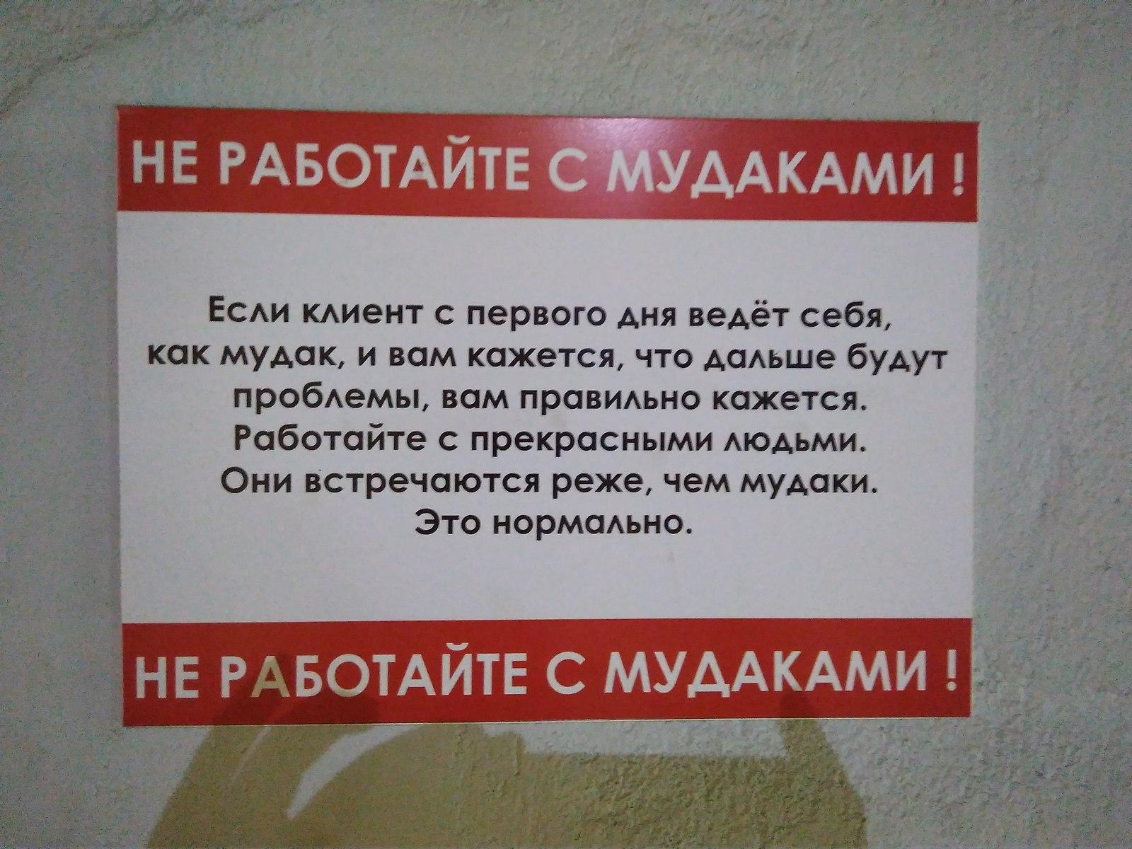 https://cs8.pikabu.ru/post_img/big/2017/12/07/8/1512648451125916517.jpg