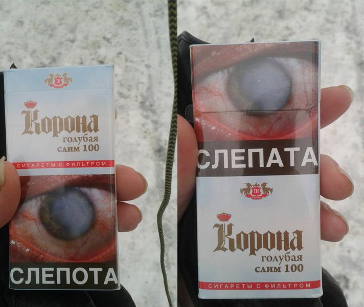 Где купить сигареты корона челябинск белорусские сигареты купить самара