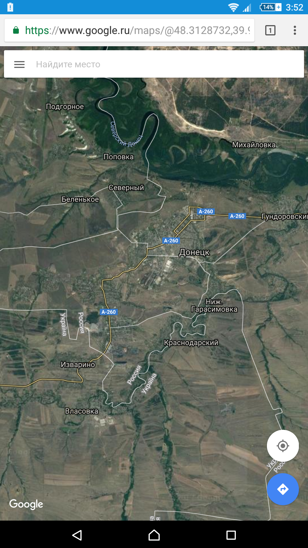 Карты google карта