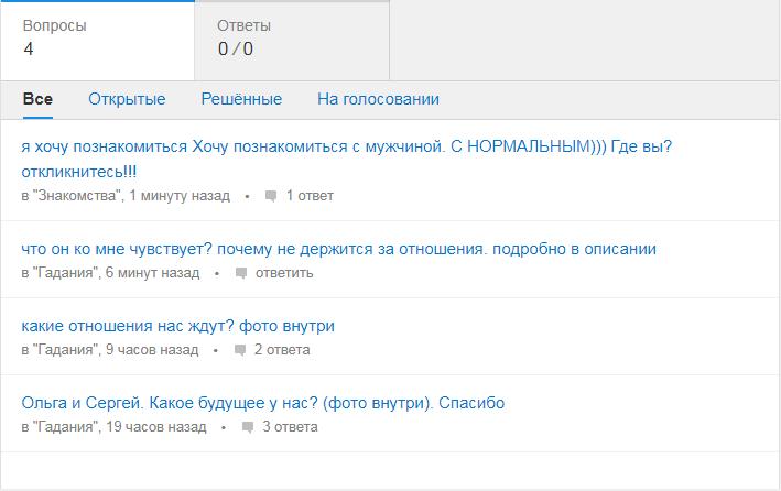 Mail ru знакомства phorum вечера знакомства киев