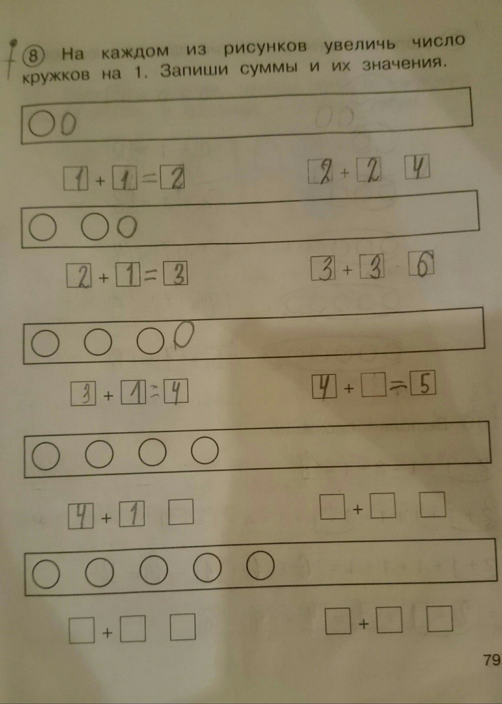 Задачи по математике помогите решить решение задач физика егэ часть с