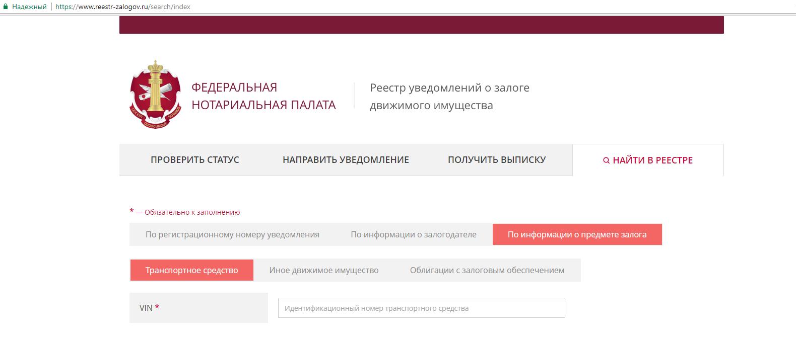 новые займы онлайн на карту круглосуточно по всей россии с плохой кредитной