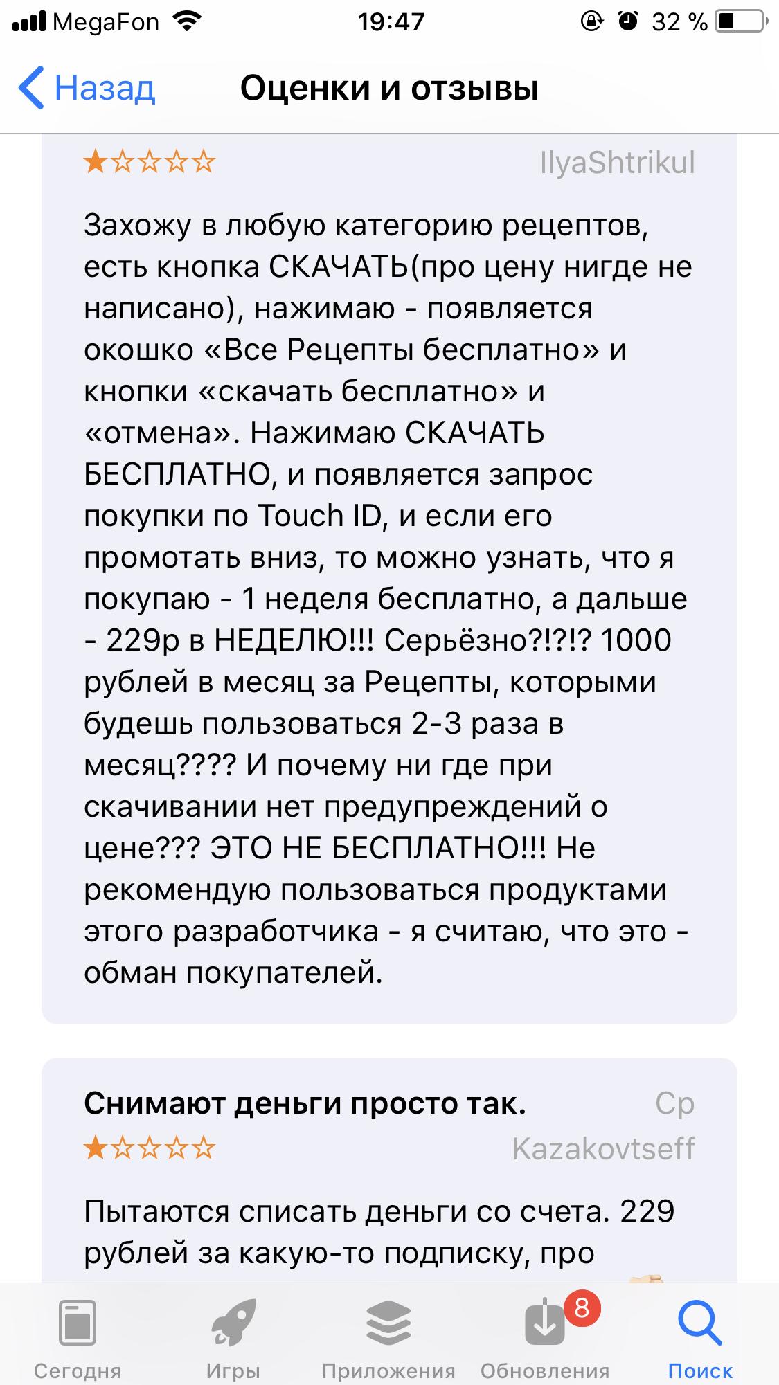 Игровые автоматы на голоса вконтакте