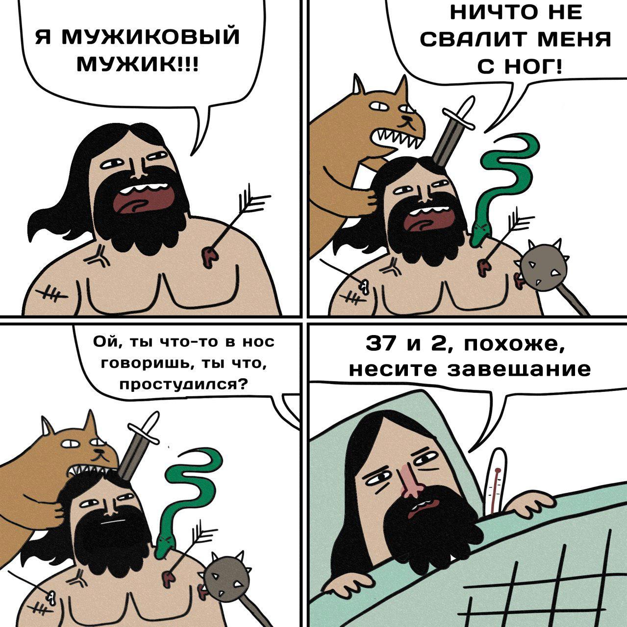 https://cs8.pikabu.ru/post_img/big/2017/12/14/8/1513255655135843601.png