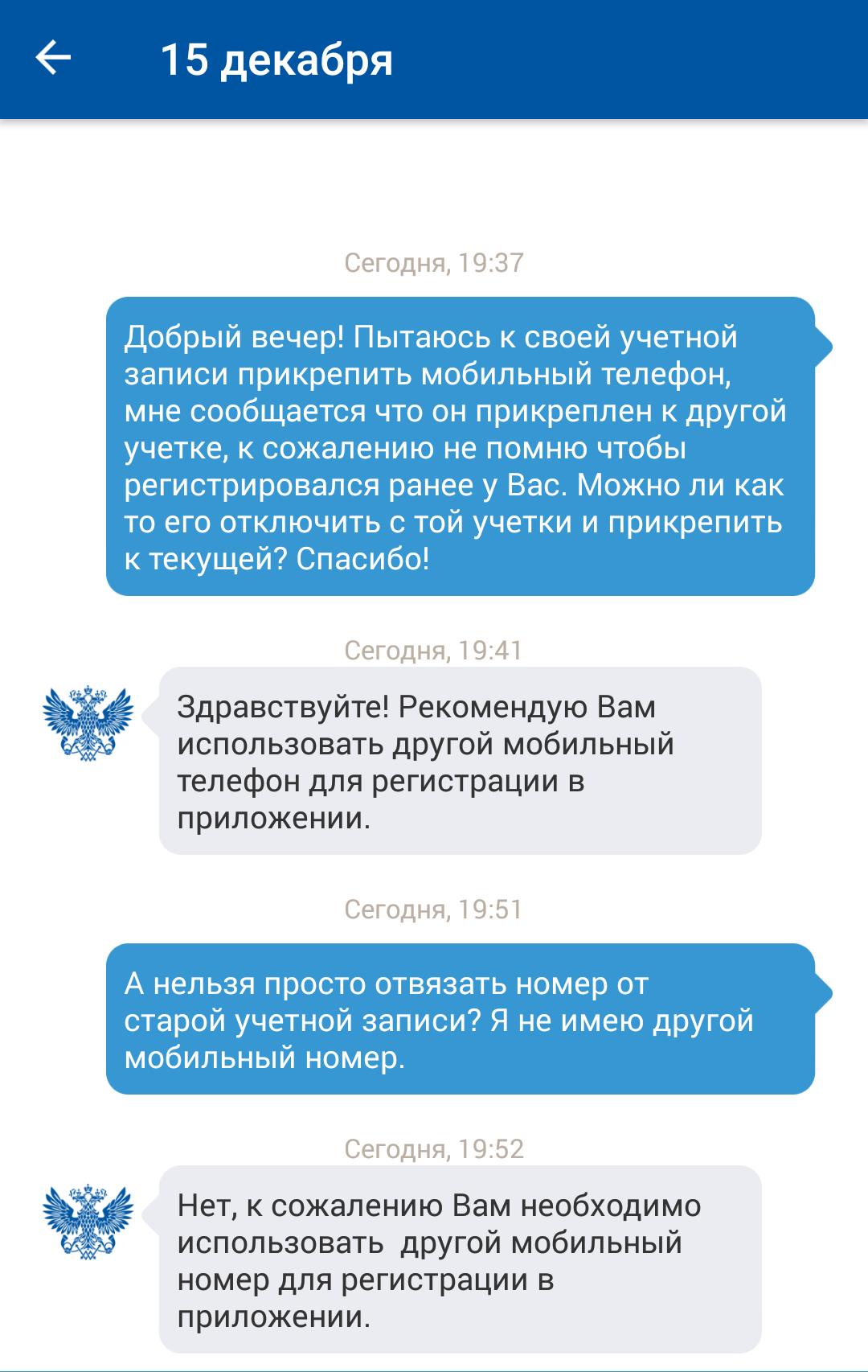 Почта россии главная страница ср 71