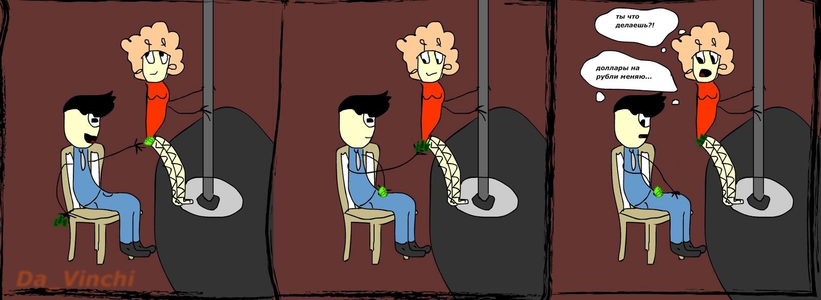 Мульт стрип клуб ночной клуб во владивостоке арена