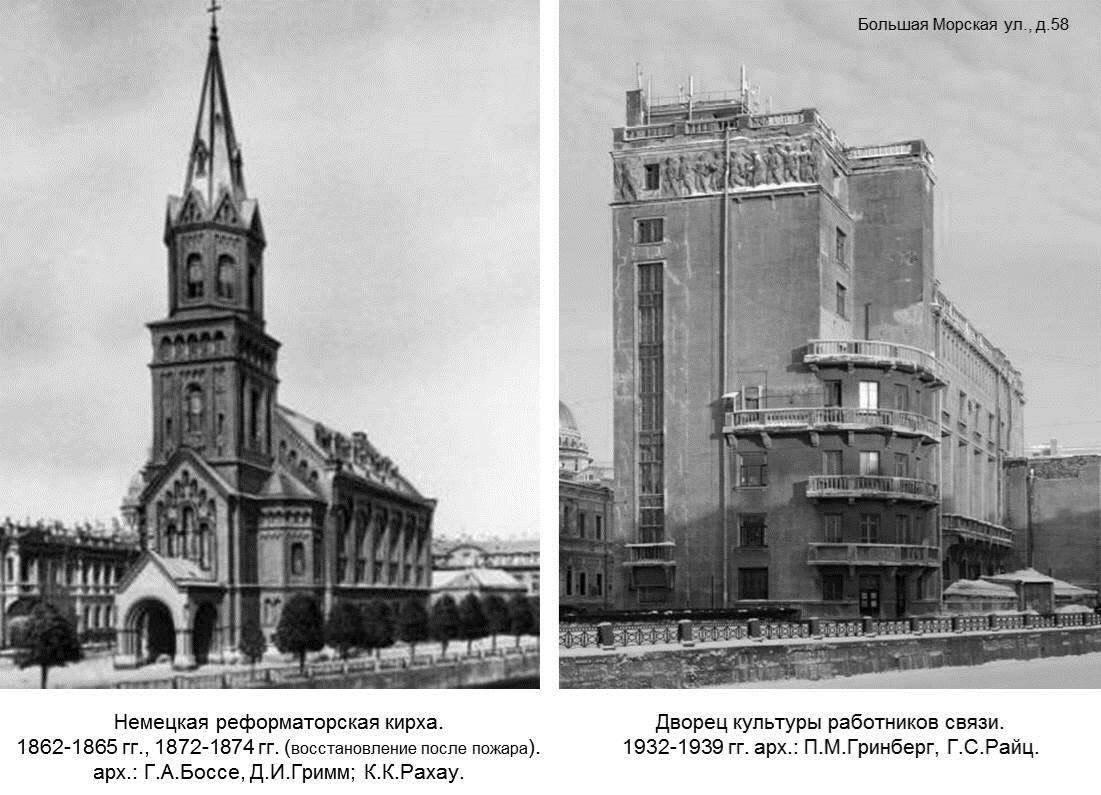 Обои спас на крови, Казанский мост, by Евгений Якушев. Города foto 17