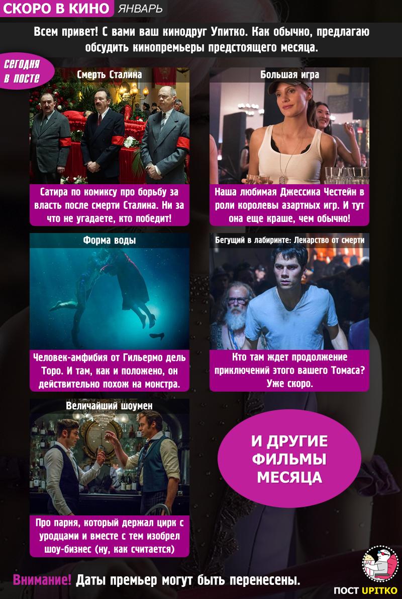 Полнометражное кино с трансами — photo 4