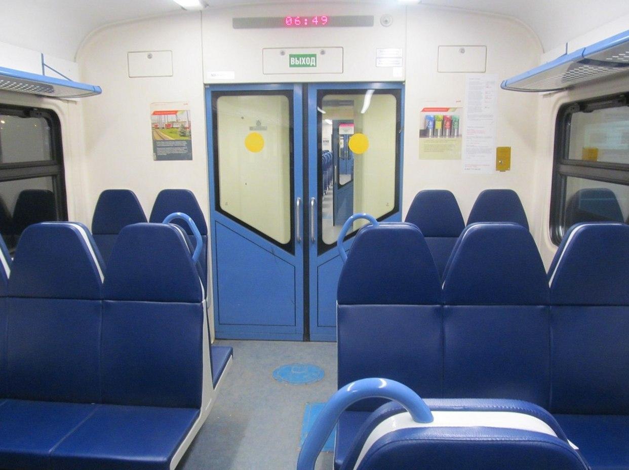 Можно ли купить билеты на поезд из донецка кипр аренда автомобиля в аэропорту