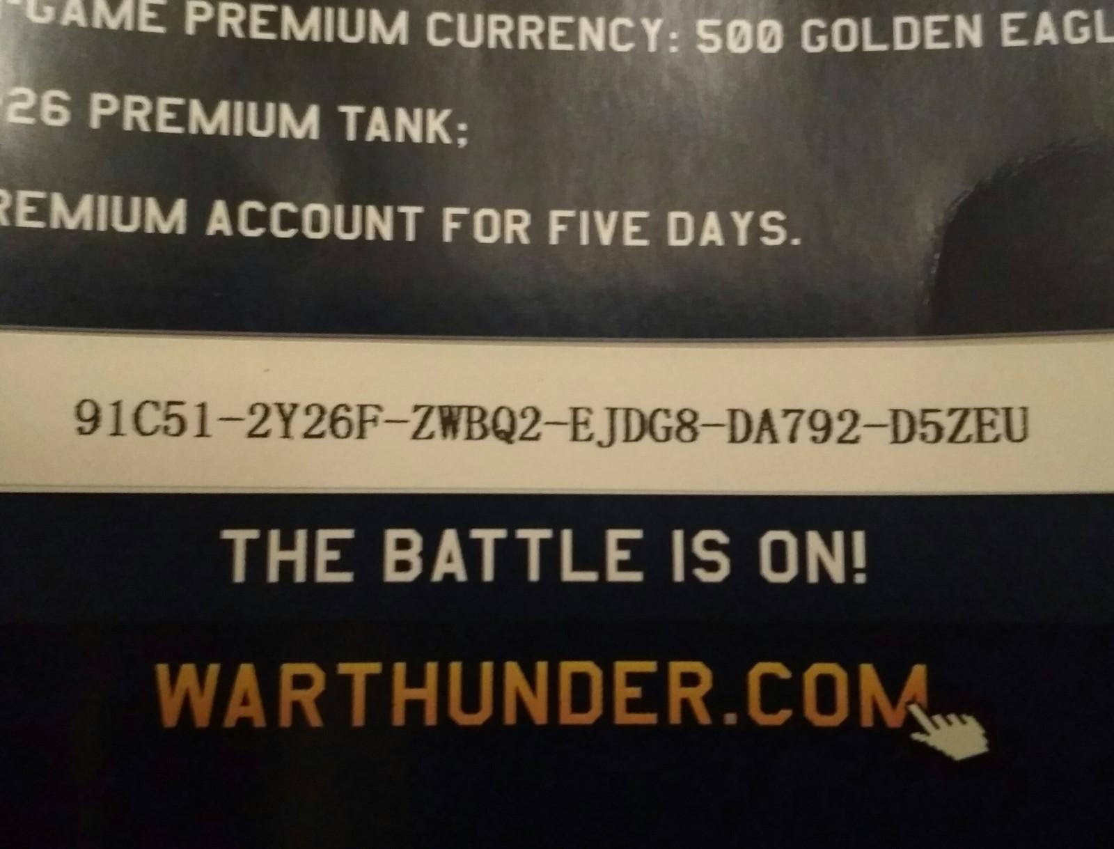 ключи для war thunder танки