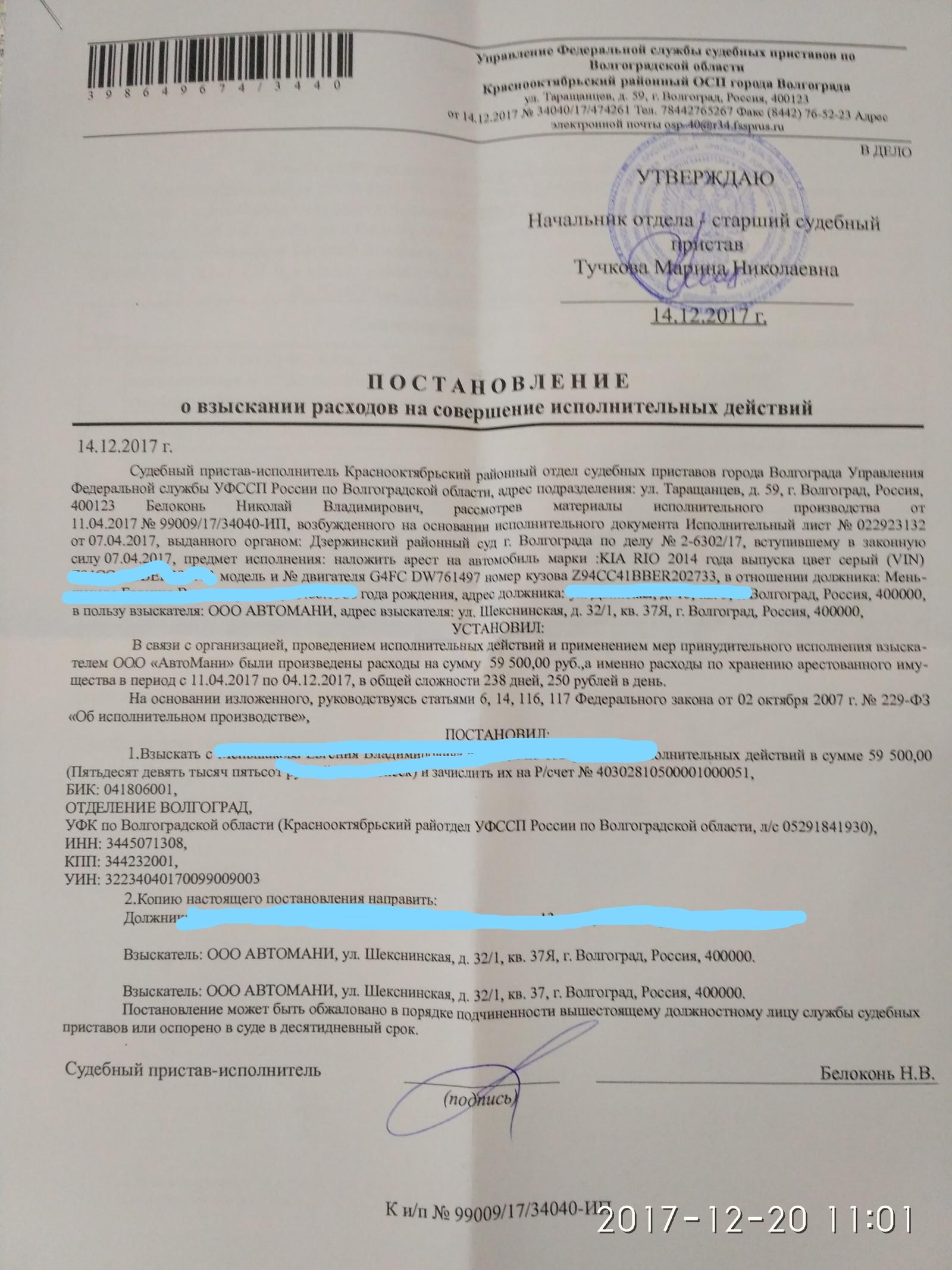 Автоломбард автомани волгоград аренда автомобиля в испании без залога