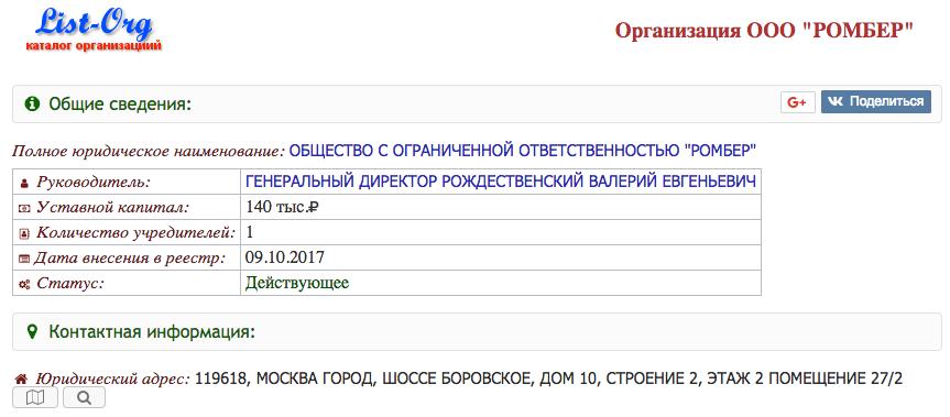 Порно в рунете куда пожаловаться